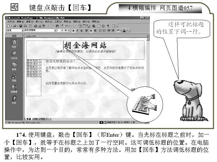 网站制作(1) - 台北佳丽 - 台北佳丽网易博客