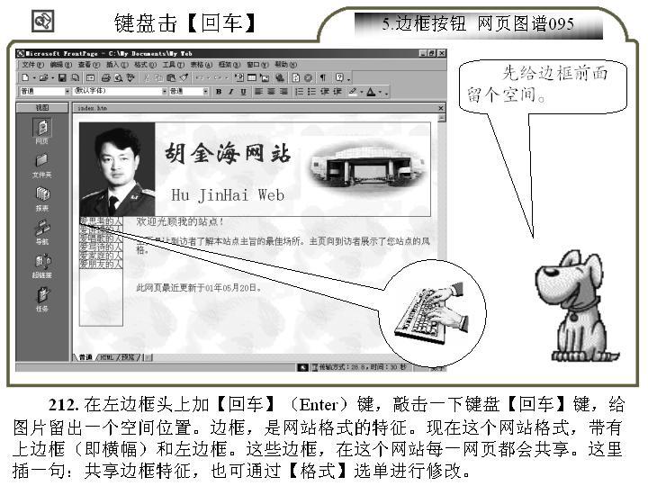 网站制作 - 台北佳丽 - 台北佳丽网易博客