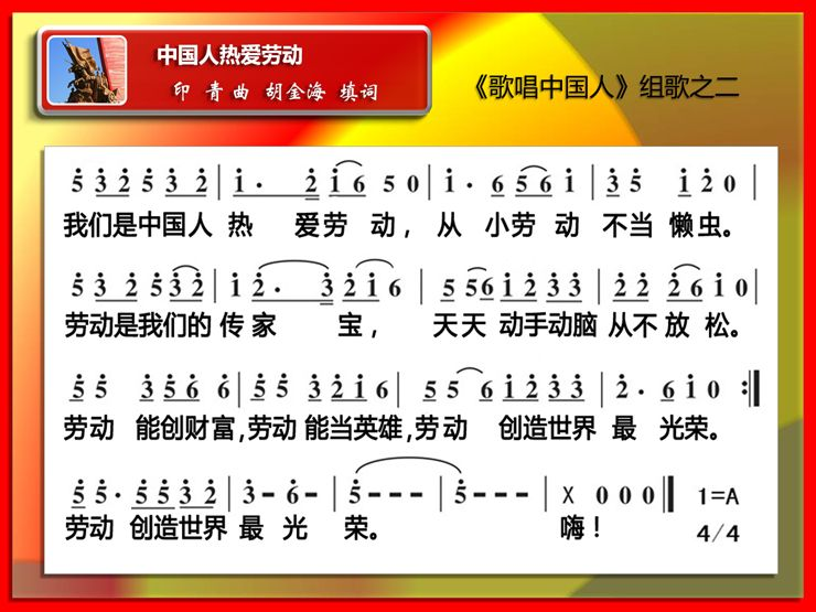 中国人口老龄化_中国人口视频